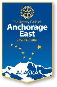 East Rotary logo